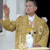 Королевство Таиланд.