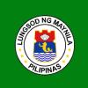 Манила.Филиппины.