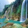Живописный остров Катба