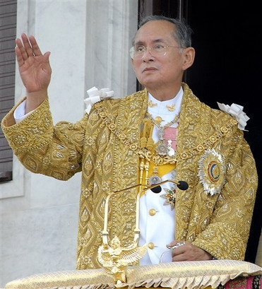 Пхумипон Адульядет. Король Таиланда.