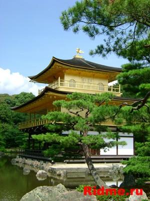 Киото.Кинкакудзи - золотой павильон