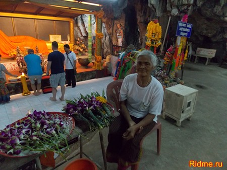 Туристические традиции Таиланда. Традиции.