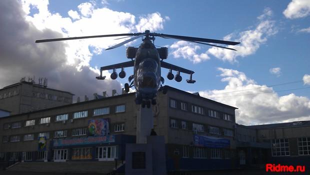 "МИ-24.""Летающий танк"". г. Арсеньев"